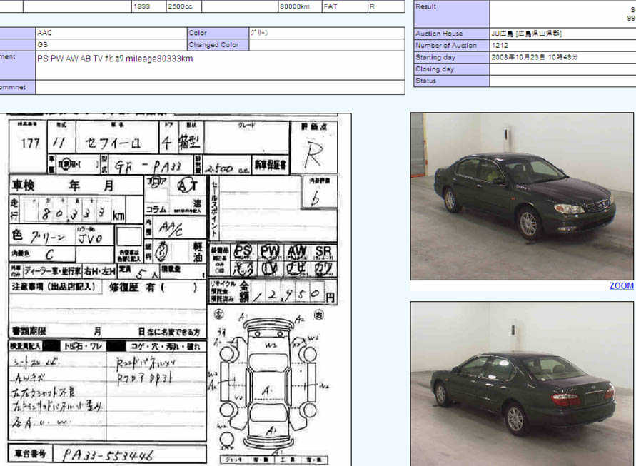 1999 Nissan Cefiro Pictures 2 5l Gasoline Ff