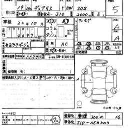 nissan motor japan nissan free engine image for user manual