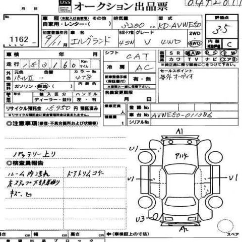 Sunl 110 Wiring Diagram furthermore 97cc Engine Diagram likewise Kazuma 50cc Wiring Diagram additionally The Inside Of A Bmw Sports Car also Buyang Atv 90 Wiring Diagram P 10437. on hensim atv wiring diagram