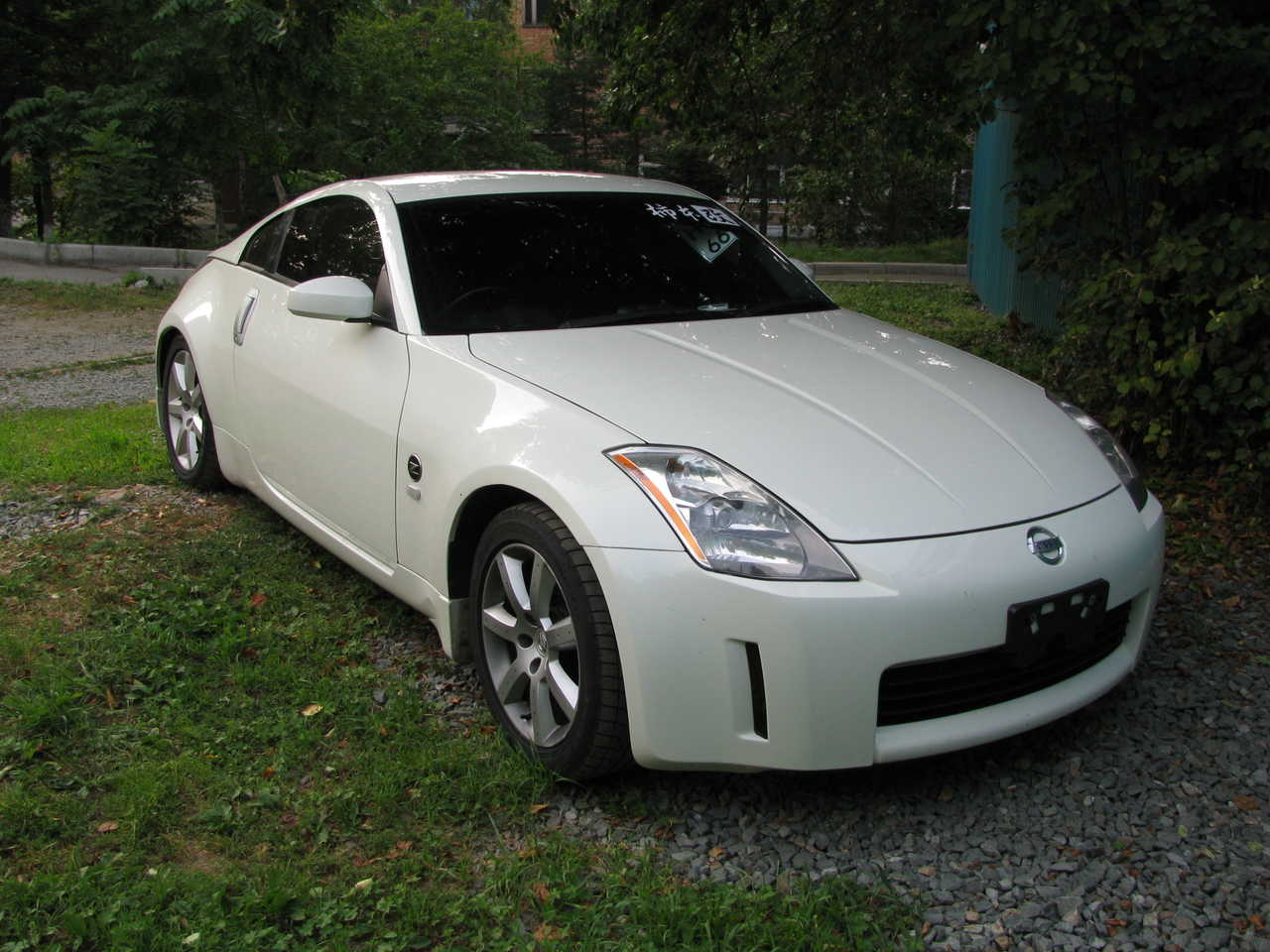 2003 nissan fairlady z for sale 3 5 gasoline fr or rr. Black Bedroom Furniture Sets. Home Design Ideas