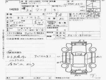 Dichtung Motorblock Ajusa 10083700 F C3 BCr Nissan Micra I 263291905963 additionally Streben Stangen Hinterachse NISSAN MICRA II K11 10 I 16V Bj 081992 092000 54 PS 40 KW 10100209000411200000000000000 as well 223591 Nissan Sentra Reverse Light Switch as well Nissan Micra K10 1 0 50ch v4107 g1059 further Nissan march a1217927205b1939583 2 p. on nissan micra k10