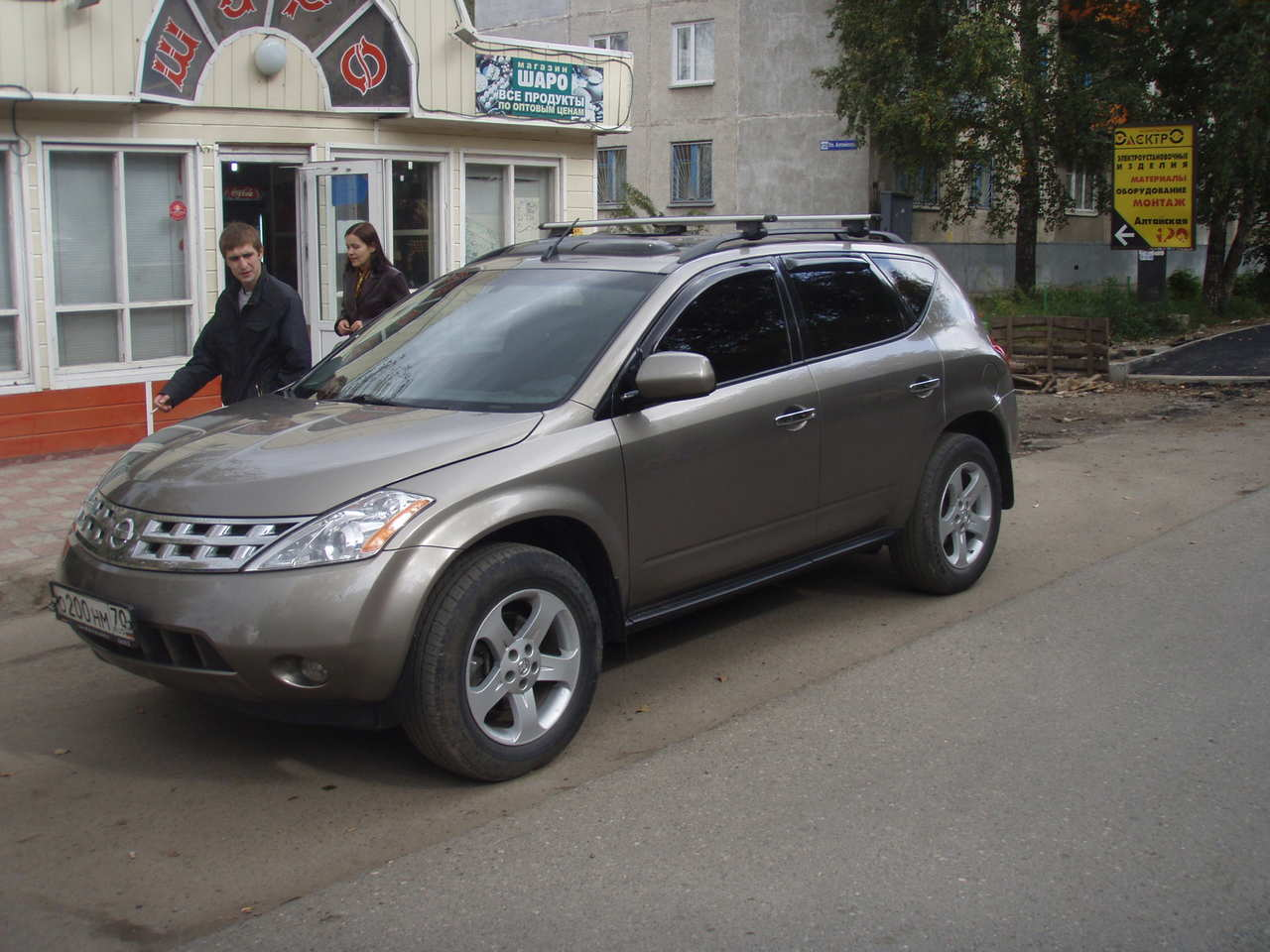 2004 nissan murano pictures, 3500cc., gasoline, cvt for