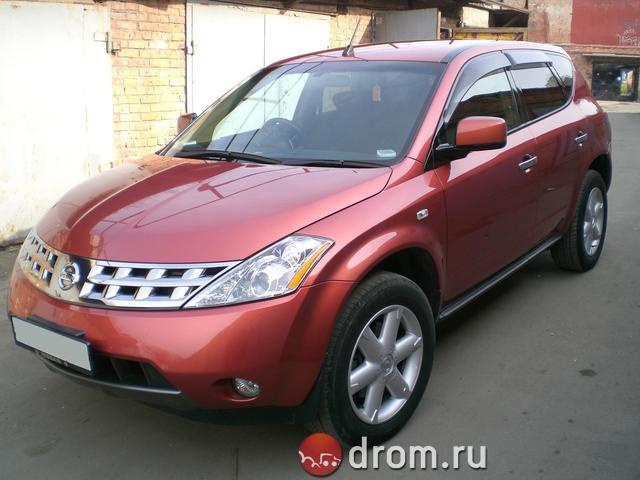 2005 nissan murano wallpapers gasoline ff automatic for sale. Black Bedroom Furniture Sets. Home Design Ideas