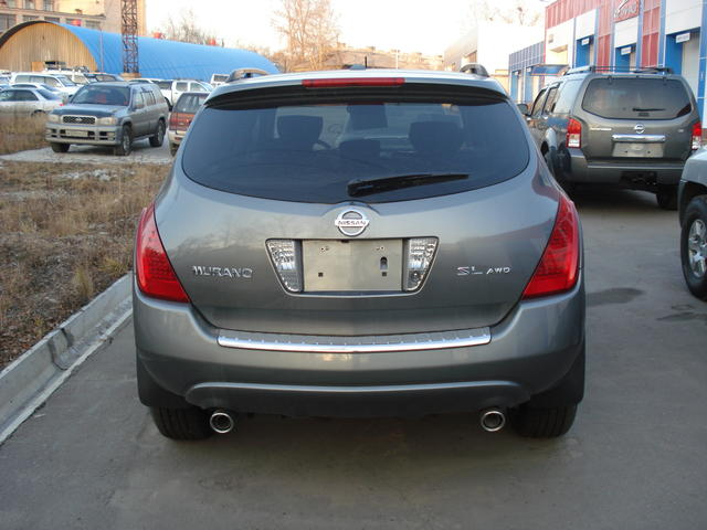 2008 nissan murano pictures gasoline automatic. Black Bedroom Furniture Sets. Home Design Ideas