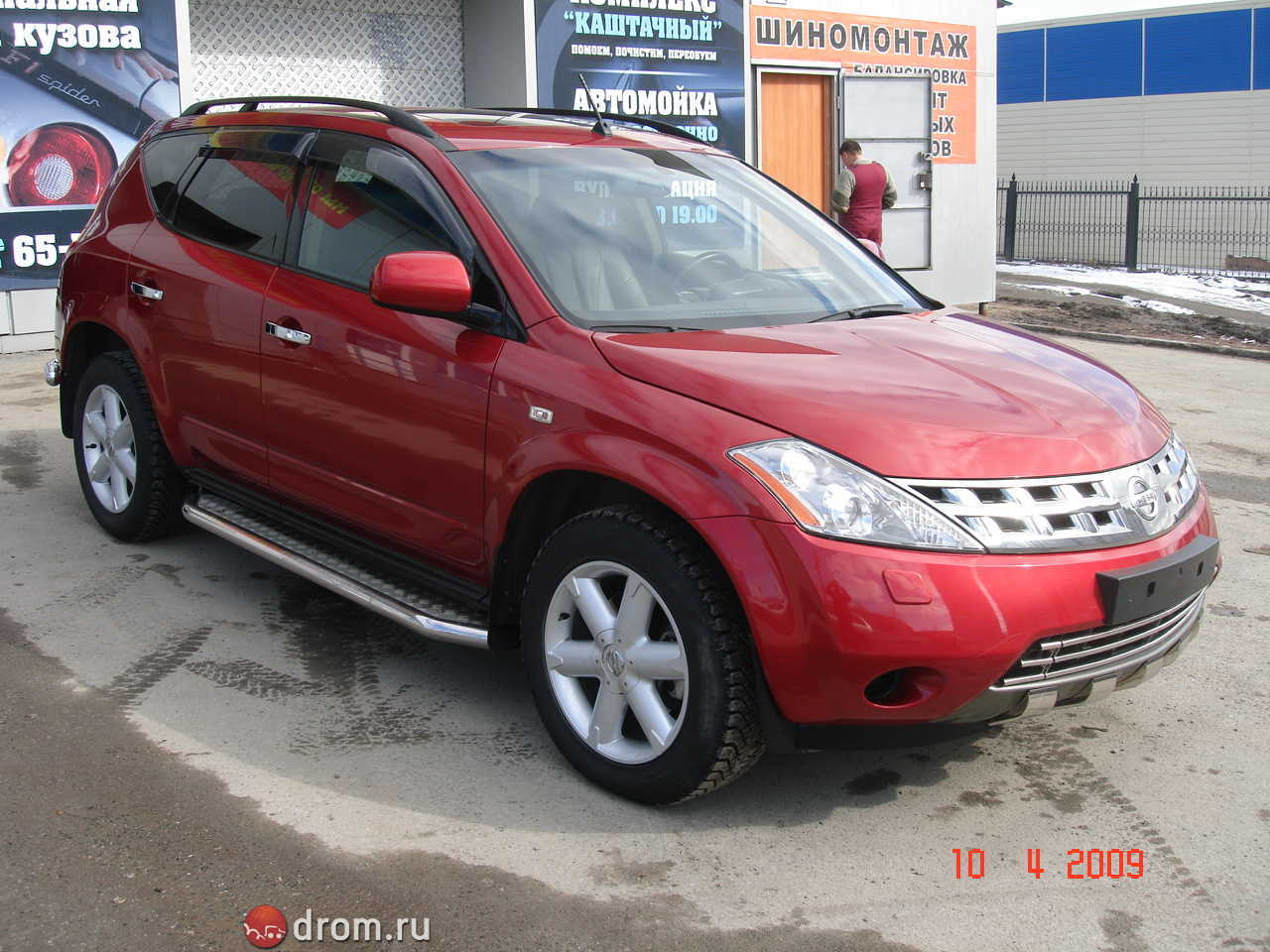 2008 Nissan Murano Pictures 3 5l Gasoline Automatic
