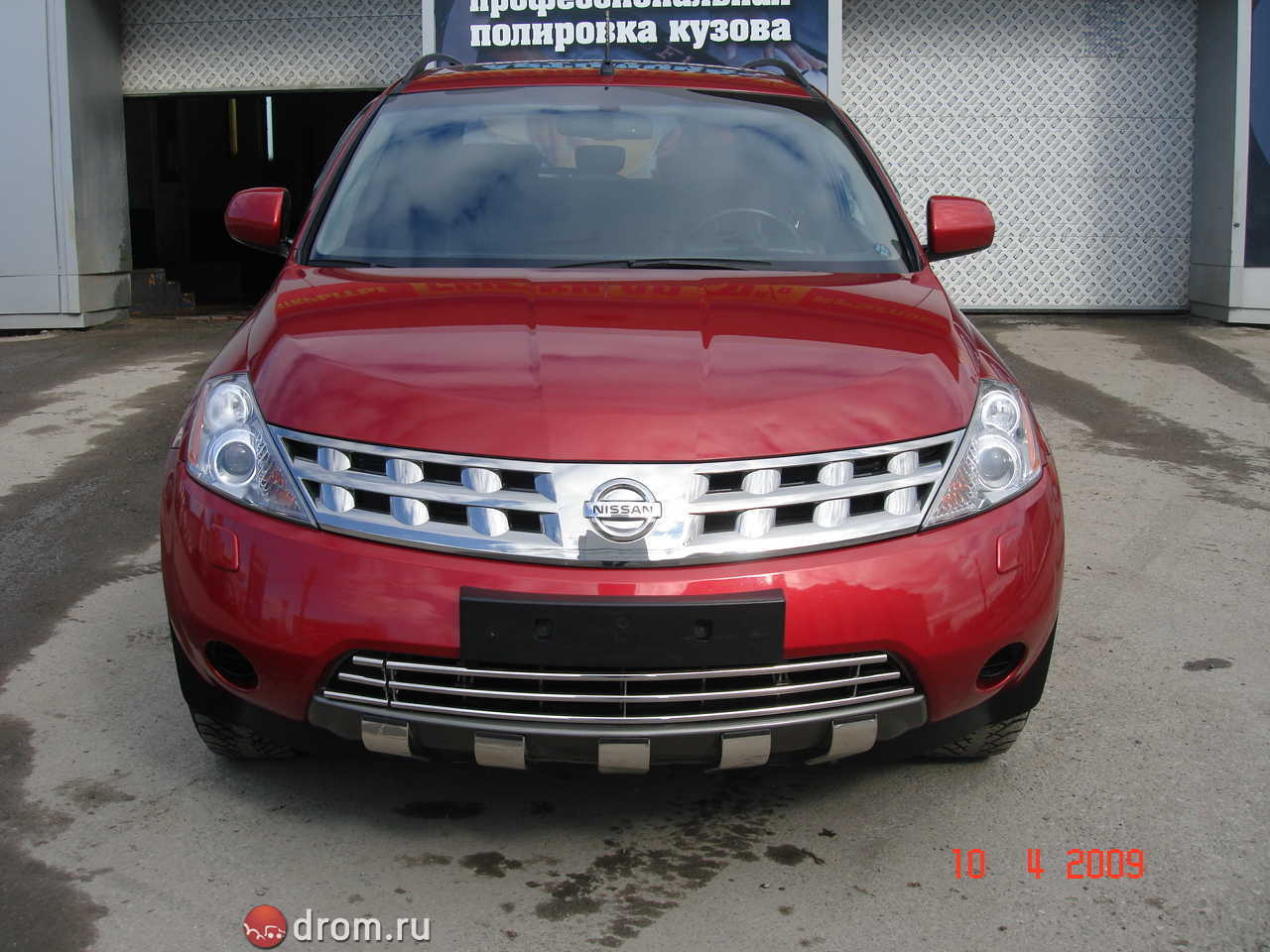 2008 Nissan Murano Photos, 3.5, Gasoline, Automatic For Sale