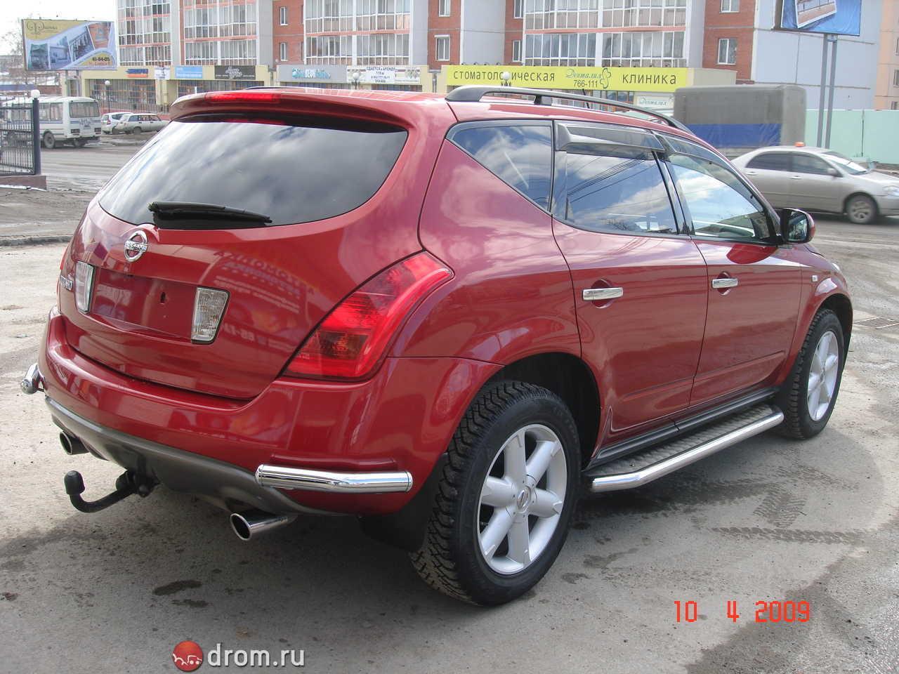 2008 Nissan Murano Photos, 3500cc., Gasoline, Automatic For Sale