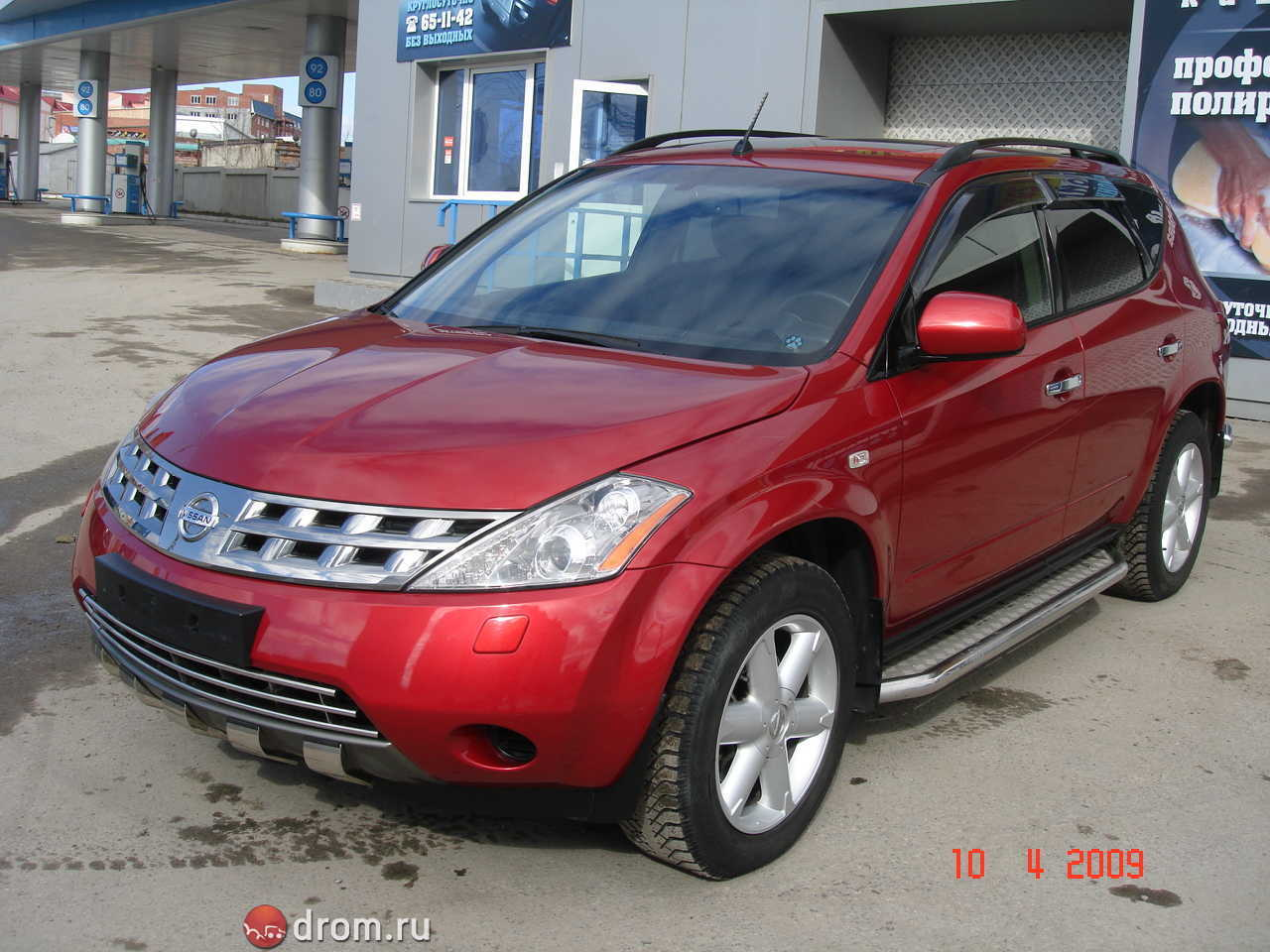 2008 nissan murano pictures 3500cc gasoline automatic for sale