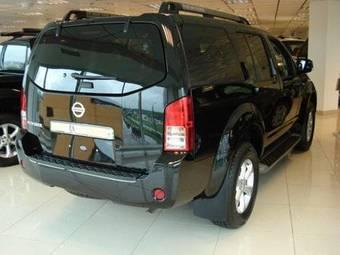 2009 nissan pathfinder for sale 2 5 diesel manual for sale. Black Bedroom Furniture Sets. Home Design Ideas