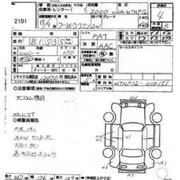 Nissan primera wagon a1217037626b1912945 9 p furthermore 240sx Fuel Pump furthermore 2004 Infiniti Qx56 Wiring Diagram also 2004 G35 Fuse Box Diagram moreover Infiniti Qx60 Parts Catalog. on infiniti g20 transmission problems