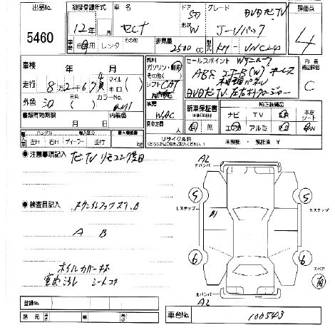 370z Fuse Box Engine together with 1996 Nissan 240sx Electrical Diagram also Nissan serena a1142944245b900291 3 p besides 2007 Nissan Serena Fuse Box additionally 1992 Nissan Hardbody Pick Up Wire Diagram. on wiring diagram nissan serena