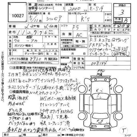 S14 Ka24de Vacuum Hose Diagram besides Nissan 240sx Wiring Diagram as well Ae86 Wiring Harness as well Wiring Diagram Evo 3 moreover Turbo Boost Technology. on sr20det wiring diagram