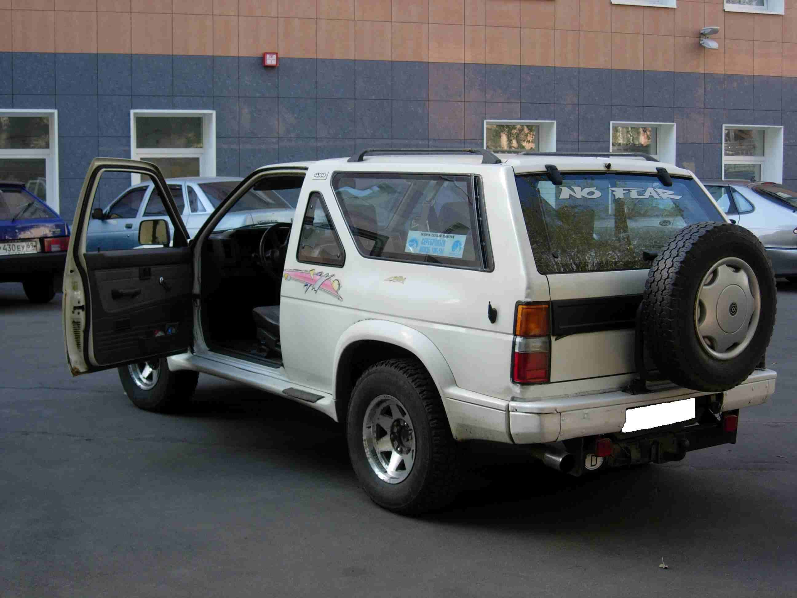 1988 nissan terrano pictures 2400cc gasoline manual for sale rh cars directory net Nissan VG30E Engine Nissan SD Engine