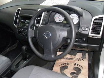Interior Nissan Wingroad >> 2008 Nissan Wingroad For Sale, 1500cc., Gasoline, FF, Automatic For Sale