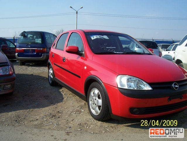 2001 opel corsa pictures 1400cc gasoline ff automatic for sale. Black Bedroom Furniture Sets. Home Design Ideas