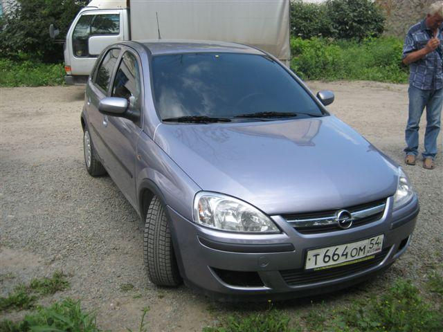 2004 opel corsa pictures 1200cc gasoline ff automatic for sale. Black Bedroom Furniture Sets. Home Design Ideas