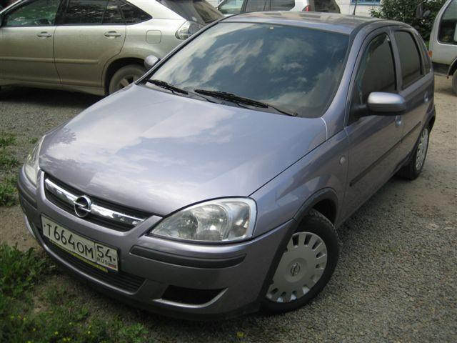 2004 opel corsa 1 2 related infomation specifications weili automotive network. Black Bedroom Furniture Sets. Home Design Ideas