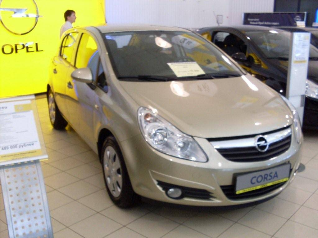 2008 opel corsa photos 1 2 gasoline manual for sale. Black Bedroom Furniture Sets. Home Design Ideas