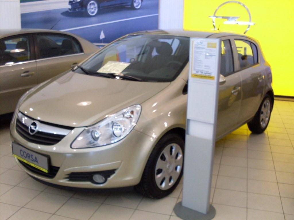 2008 opel corsa pictures gasoline manual for sale. Black Bedroom Furniture Sets. Home Design Ideas