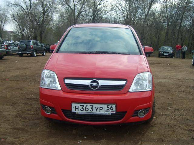 2006 opel meriva for sale 1600cc gasoline fr or rr manual for sale. Black Bedroom Furniture Sets. Home Design Ideas