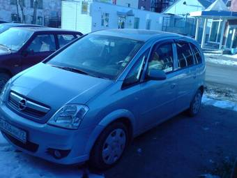 2007 opel meriva for sale 1600cc gasoline ff automatic for sale. Black Bedroom Furniture Sets. Home Design Ideas