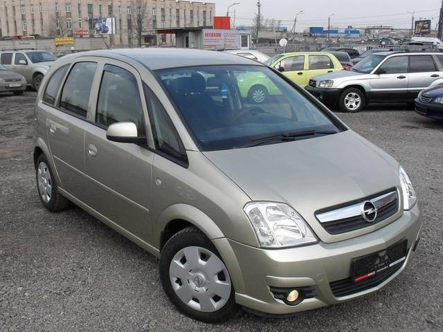 used 2008 opel meriva photos 1600cc gasoline ff automatic for sale. Black Bedroom Furniture Sets. Home Design Ideas