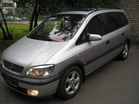 2002 opel zafira wallpapers gasoline ff automatic for sale. Black Bedroom Furniture Sets. Home Design Ideas