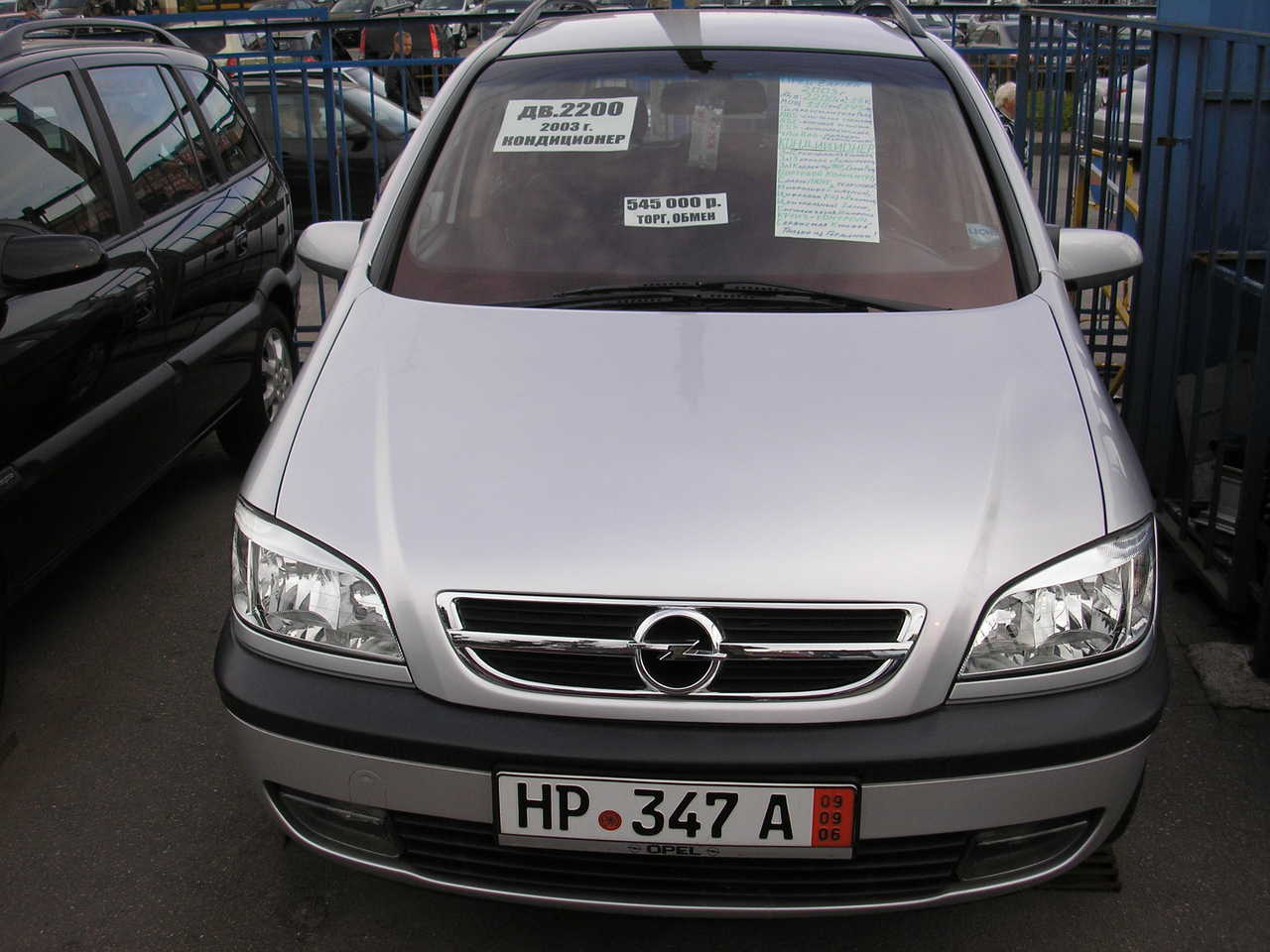2003 opel zafira pictures gasoline ff for sale. Black Bedroom Furniture Sets. Home Design Ideas