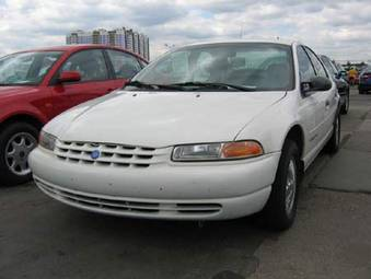 1999 plymouth breeze photos, 2400cc , gasoline, ff, manual for sale Alpine Green Plymouth Breeze
