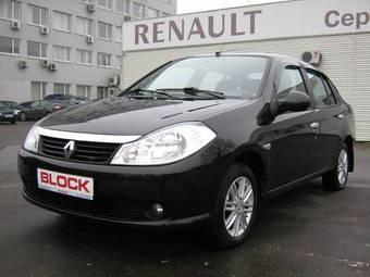 http://www.cars-directory.net/pics/renault/symbol/2008/renault_symbol_a1260440360b3171243.jpg