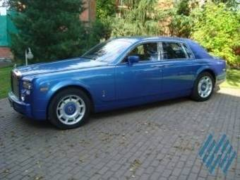 2007 Rolls-royce Phantom Pictures