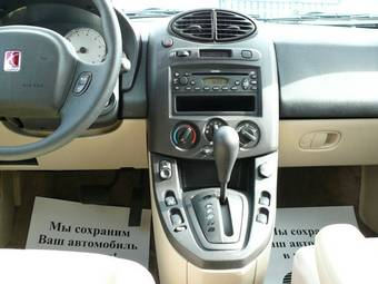 2004 Saturn Vue For Sale 2 2 Gasoline Ff Automatic For
