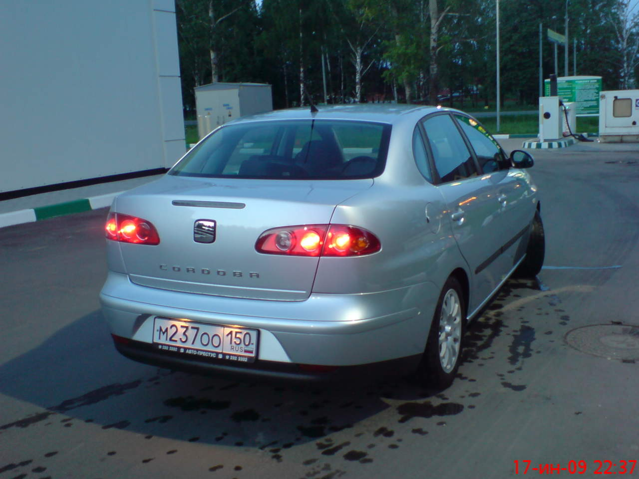 2008 SEAT Cordoba Photos