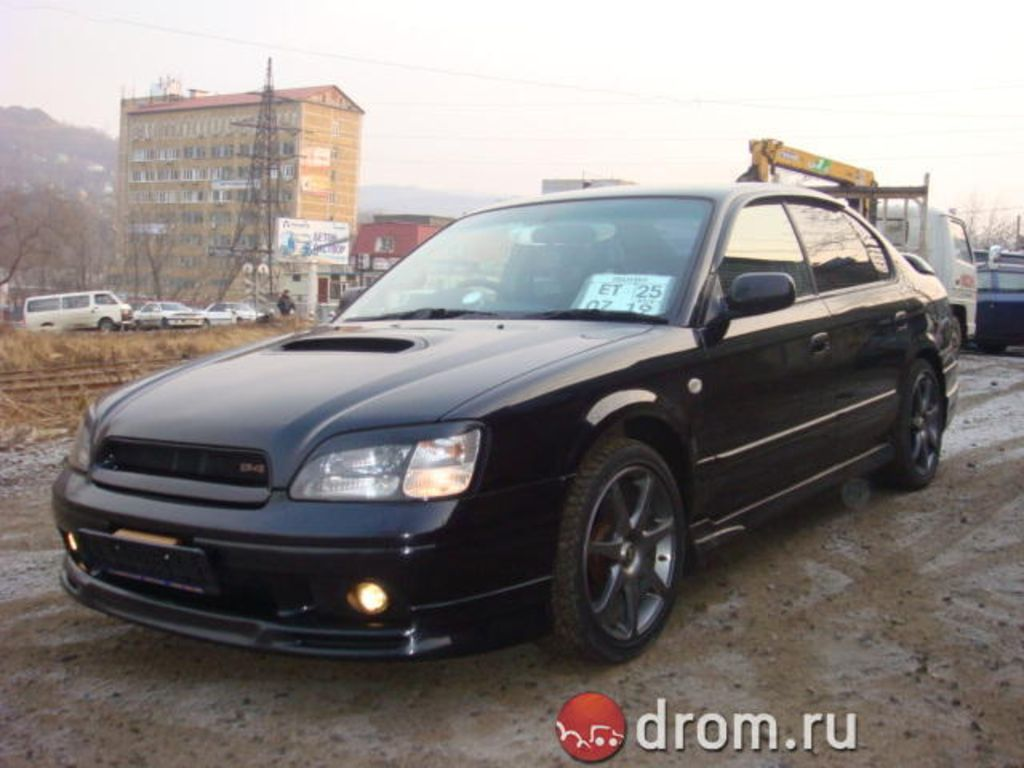 2008 subaru legacy carcomplaintscom car problems car. Black Bedroom Furniture Sets. Home Design Ideas
