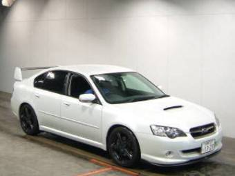 2006 subaru legacy b4 sti automatic related infomation specifications weili automotive network. Black Bedroom Furniture Sets. Home Design Ideas