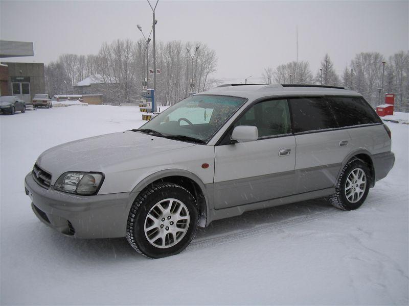 Subaru legacy lancaster outback