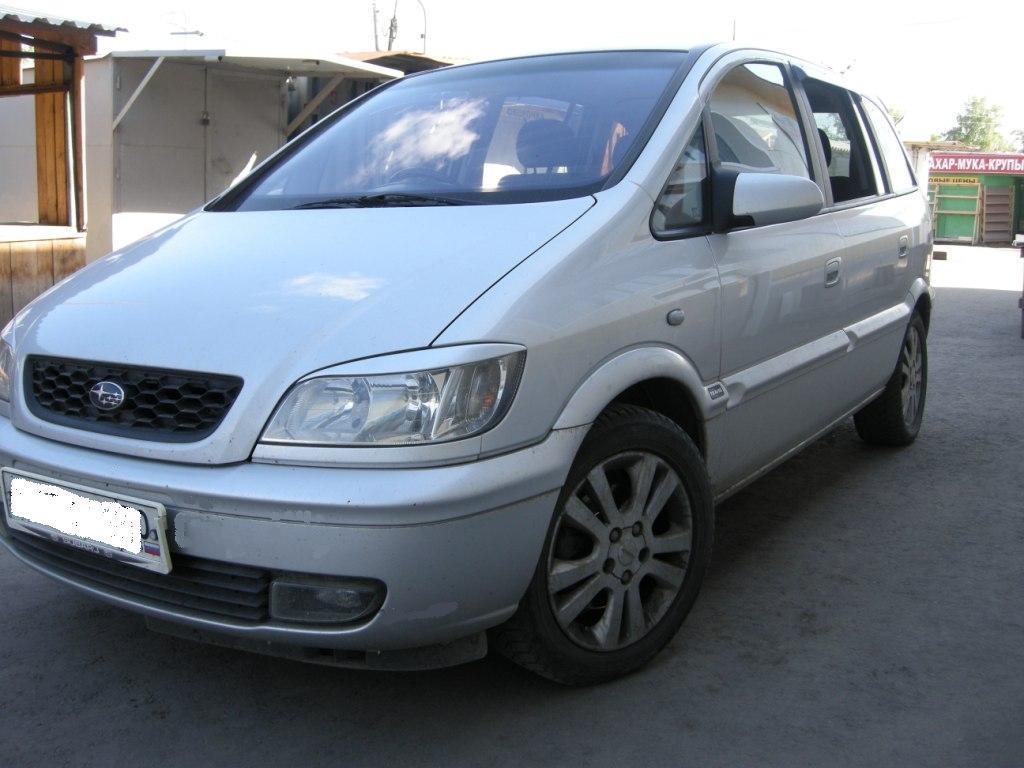 Used 2001 subaru traviq photos gasoline ff automatic for Used subaru motors for sale