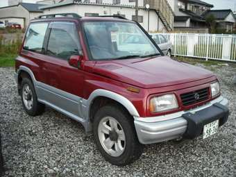 More photos of Suzuki Escudo