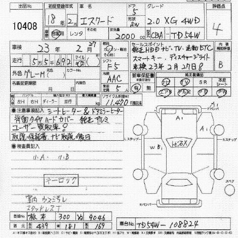 2006 suzuki escudo photos  2 0  gasoline  manual for sale
