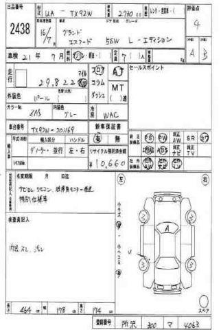 Suzuki_grand_escudo_a1208930133b1660708_3_p
