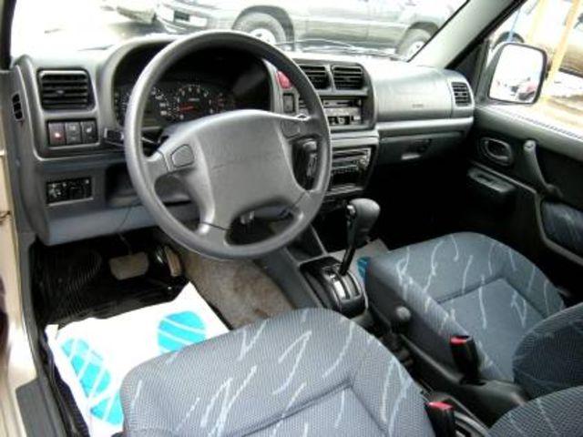 Suzuki Geand Vitara Running Rough