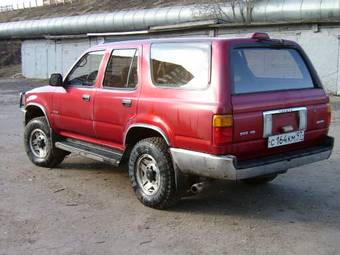 1995 toyota 4runner pictures 3000cc gasoline automatic for sale. Black Bedroom Furniture Sets. Home Design Ideas