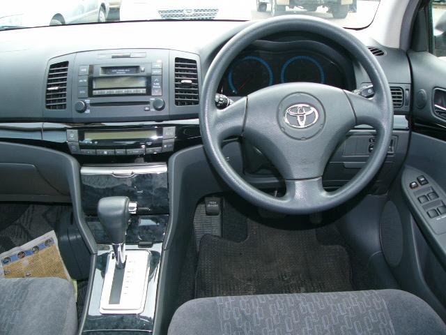 2002 Toyota Allion For Sale