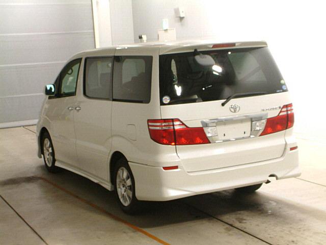 2015 Toyota Alphat | Autos Post