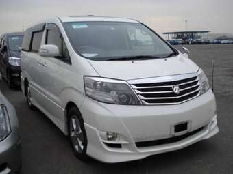 2006 Toyota Alphard Images