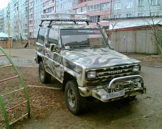 1989 Toyota Blizzard For Sale - Car Pictures Gallery