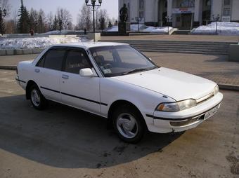 Тойота карина 1991 руководство