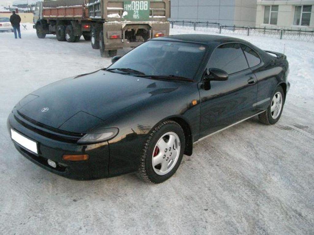 Kekurangan Toyota Celica 1993 Tangguh