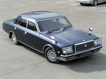 Toyota Century For Sale >> 1991 Toyota Century For Sale For Sale
