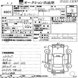 4p90hu Carburetor Assembly further 2015 Lt A500xz Parts also Standard Stratocaster Wiring Diagram in addition Fender Elite Wiring Diagram further Gmc Cargo Van Parts. on fender p b wiring